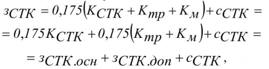 После подстановки в (5) значений ЕH=0,125 и аор=0,05 получим: