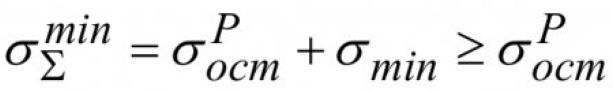 Гидровибрационный метод размерной стабилизации станин взрывозащищенных асинхронных двигателей 6