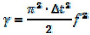 Разработка компьютерной системы регистрации данных экспериментальной кинематики 8