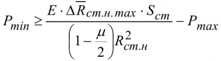 Гидровибрационный метод размерной стабилизации станин взрывозащищенных асинхронных двигателей 7