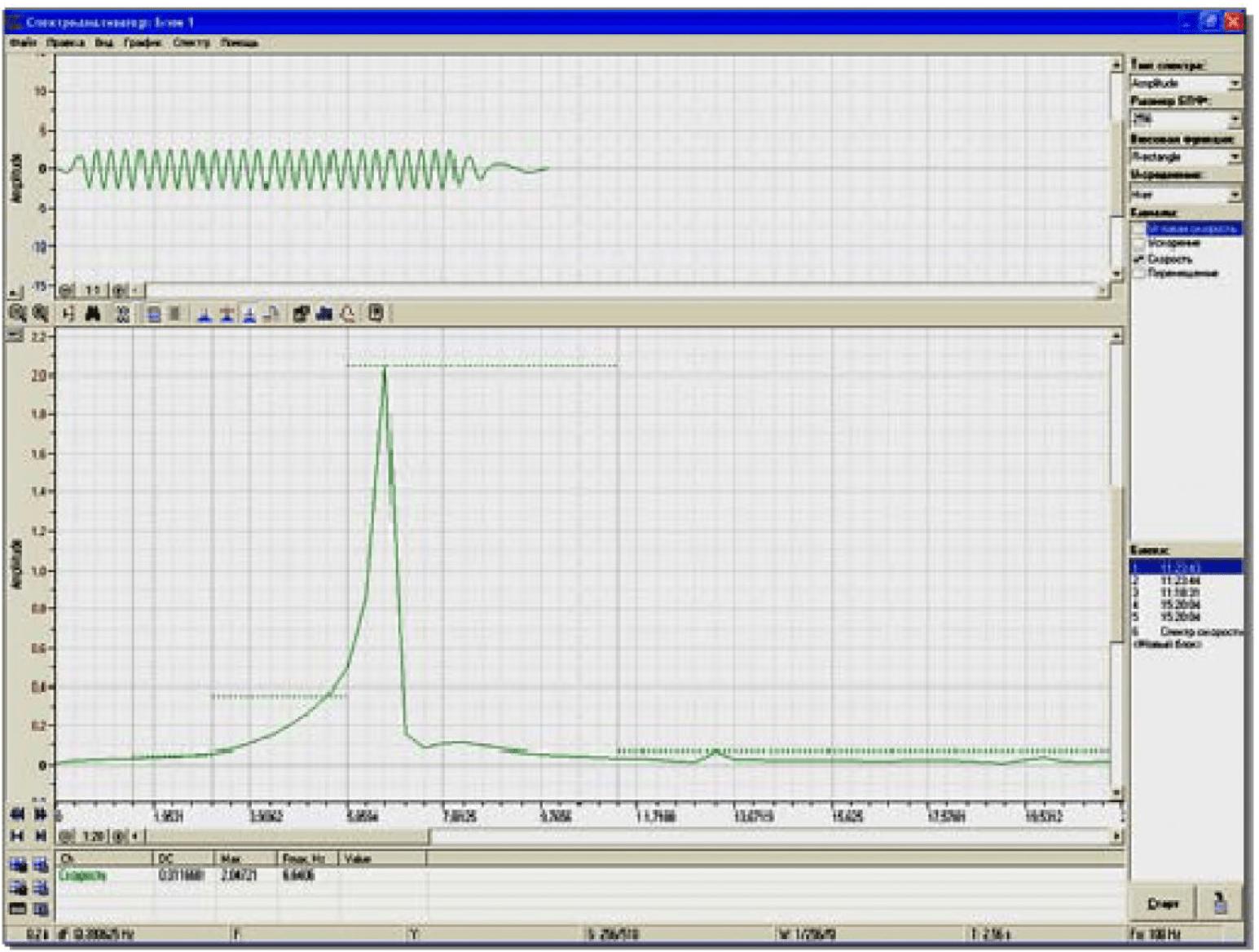 Разработка компьютерной системы регистрации данных экспериментальной кинематики 10