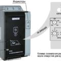 Устройство управления пуском нерегулируемых асинхронных электроприводов