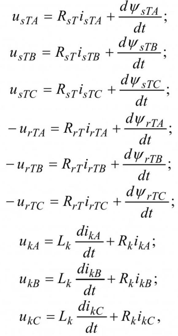 К вопросу формирования математической модели для исследования эффективности способов управления пуском горных и транспортных машин 1