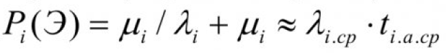 Показатели надежности электрооборудования распределительных сетей 10-6-0,4 кВ 7