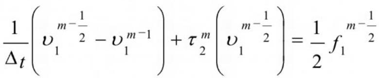 Компьютерное моделирование гидродинамики расплавов 10