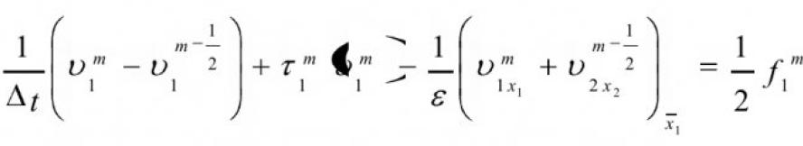Компьютерное моделирование гидродинамики расплавов 11