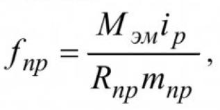 К вопросу формирования математической модели для исследования эффективности способов управления пуском горных и транспортных машин 10