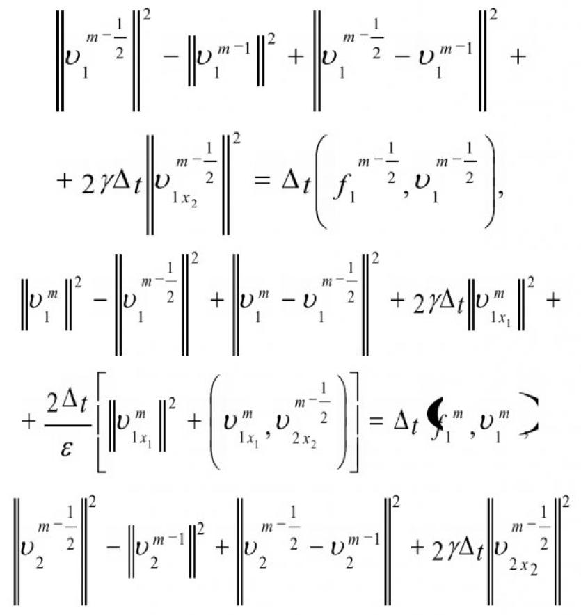 Компьютерное моделирование гидродинамики расплавов 14