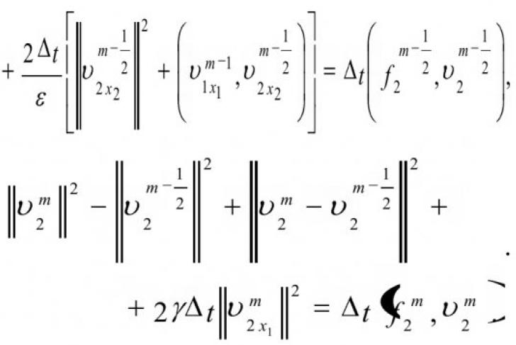 Компьютерное моделирование гидродинамики расплавов 15