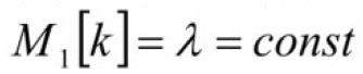 Показатели надежности электрооборудования распределительных сетей 10-6-0,4 кВ 2