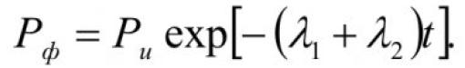 Метод расчета длительности безопасной эксплуатации рудничного взрывозащищенного электрооборудования до проведения ревизии средств взрывозащиты 3