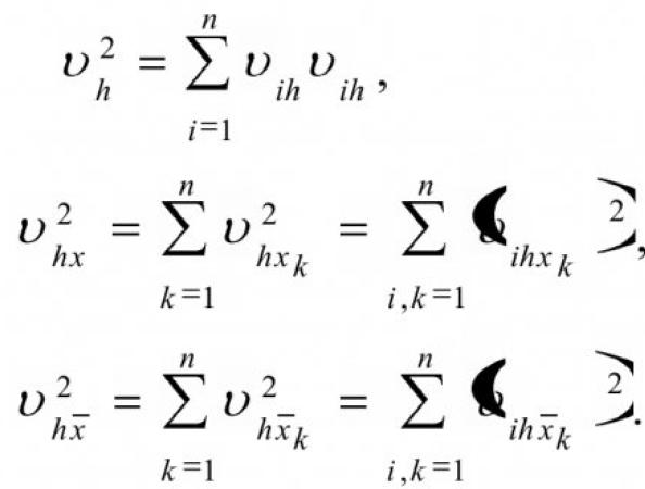Компьютерное моделирование гидродинамики расплавов 3