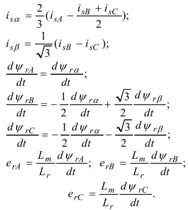 К вопросу формирования математической модели для исследования эффективности способов управления пуском горных и транспортных машин 3