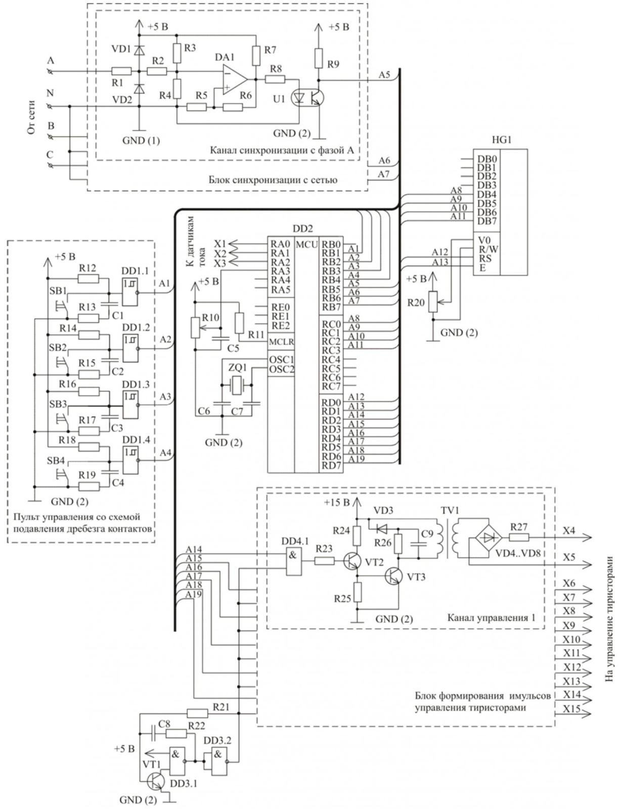 Рисунок 3 – Упрощенная принципиальная электрическая схема системы управления УПП