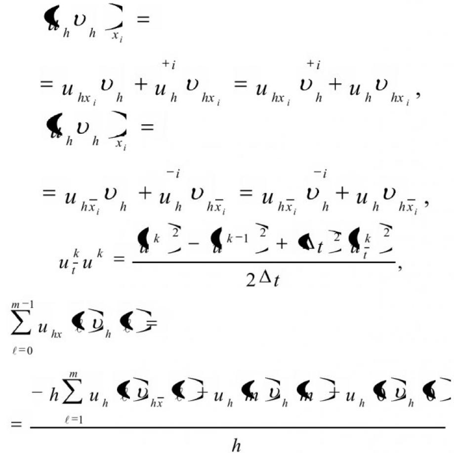 Компьютерное моделирование гидродинамики расплавов 4
