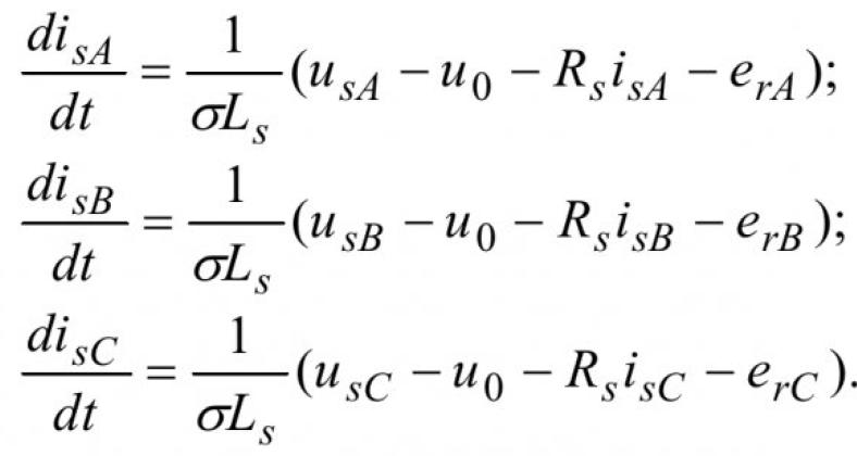 К вопросу формирования математической модели для исследования эффективности способов управления пуском горных и транспортных машин 4