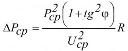 Анализ коэффициента загрузки силовых трансформаторов в электрической сети промышленного предприятия 5