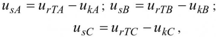 К вопросу формирования математической модели для исследования эффективности способов управления пуском горных и транспортных машин 6