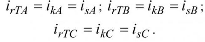 К вопросу формирования математической модели для исследования эффективности способов управления пуском горных и транспортных машин 7