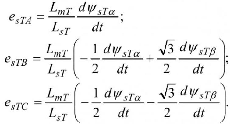 К вопросу формирования математической модели для исследования эффективности способов управления пуском горных и транспортных машин 8