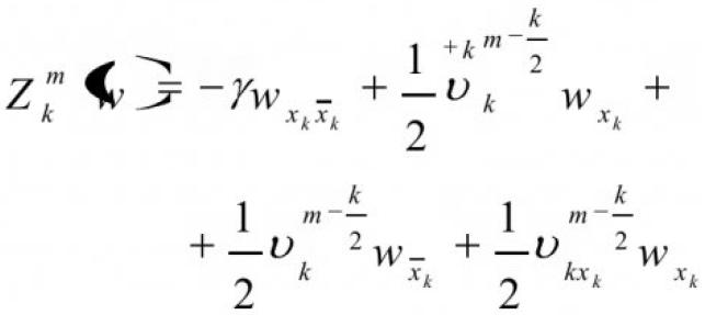 Компьютерное моделирование гидродинамики расплавов 9