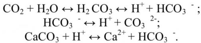 Перенос загрязняющих веществ при фильтрации сточных карьерных вод во вскрышных породах 3