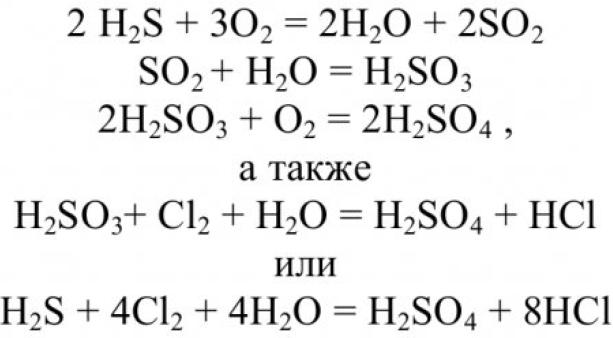 Перенос загрязняющих веществ при фильтрации сточных карьерных вод во вскрышных породах 4