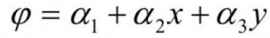 Адаптация и развитие метода конечных элементов для расчета параметров напряженно-деформированного состояния углепородного массива 1