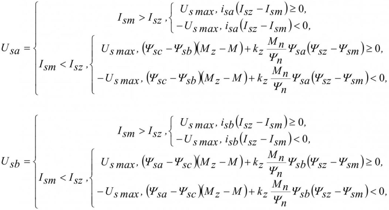 Вариант управления электромагнитным моментом, потоком и током асинхронного электродвигателя 1