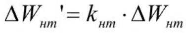 Применение корректирующих коэффициентов для выявления наименее энергоэффективных участков распределительной сети 3