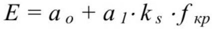 Адаптация и развитие метода конечных элементов для расчета параметров напряженно-деформированного состояния углепородного массива 3