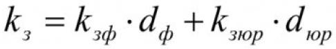 Применение корректирующих коэффициентов для выявления наименее энергоэффективных участков распределительной сети 8