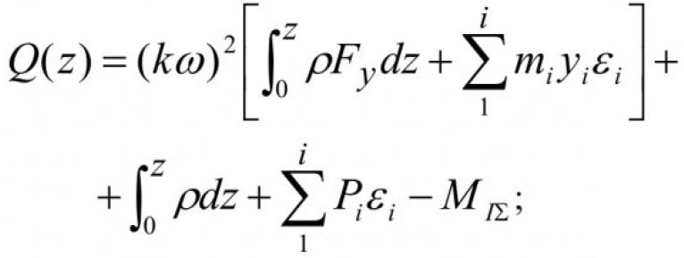 Об одной модели механических колебаний вентилятора главного проветривания 9