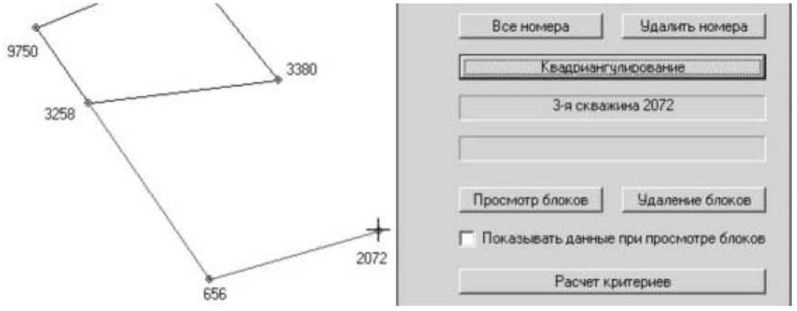 Рисунок 2 – Фрагмент панели подрежима «Оценка геологоразведки» при выполнении квадриангулирования