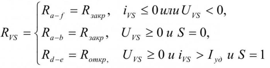 Математическое моделирование тиристорного преобразователя с учетом нелинейности тиристора 2