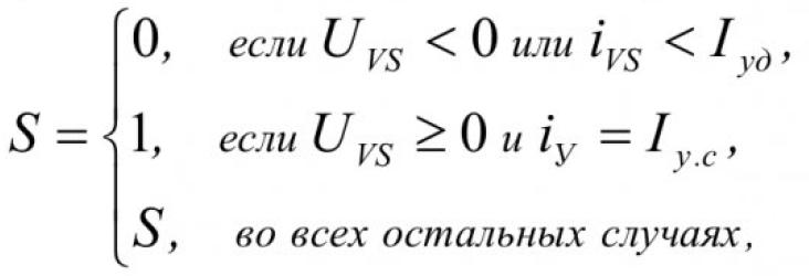 Математическое моделирование тиристорного преобразователя с учетом нелинейности тиристора 3