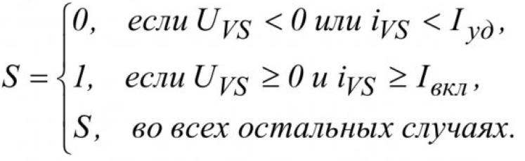 Математическое моделирование тиристорного преобразователя с учетом нелинейности тиристора 7