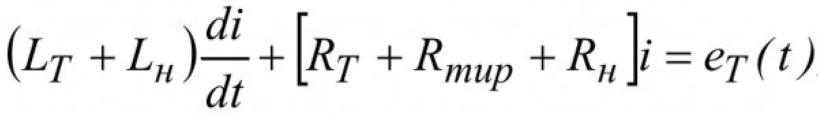 Математическое моделирование тиристорного преобразователя с учетом нелинейности тиристора 8