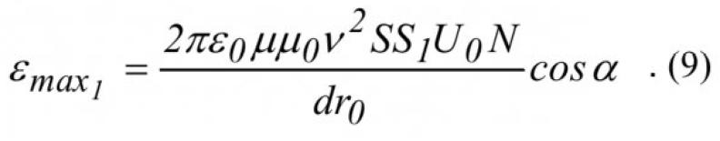 Магнитное поле токов смещения 12
