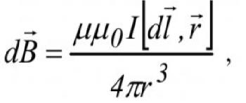 Магнитное поле токов смещения 2