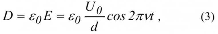 Магнитное поле токов смещения 5
