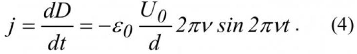 Магнитное поле токов смещения 6