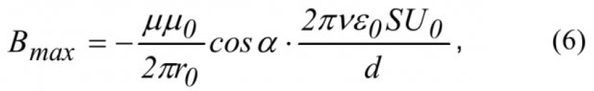 Магнитное поле токов смещения 8